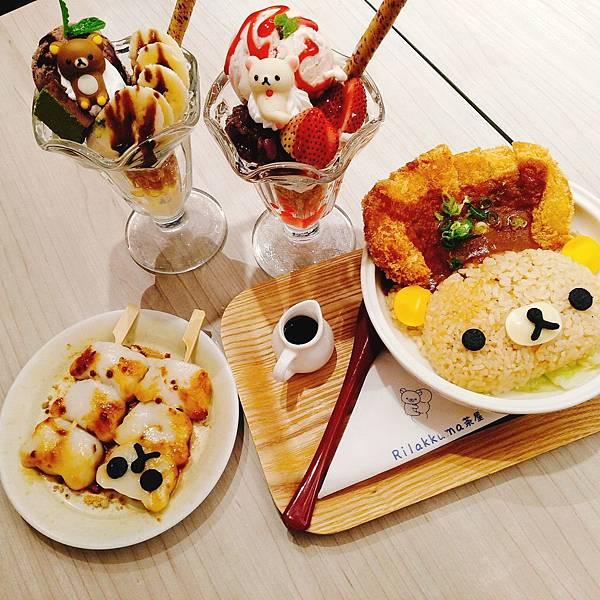 【食記】台南中西|可愛主題餐廳-《Rilakkuma Cha-Ya拉拉熊茶屋》