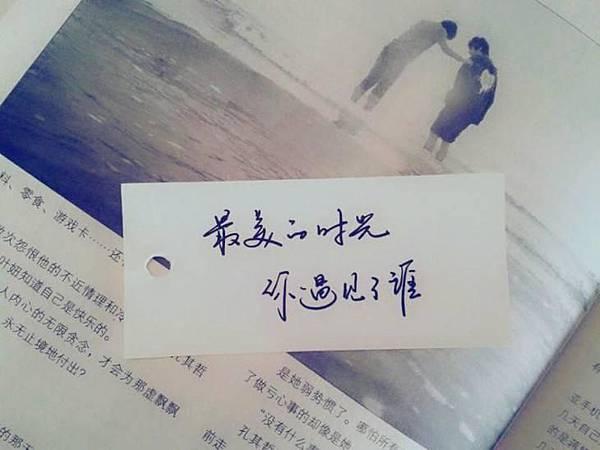 【名人作品】張愛玲愛情語錄-《下篇》