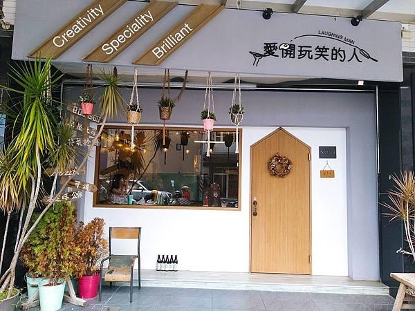 【食記】高雄鳳山|簡約文青風,IG打卡拍照熱門店-《愛開玩笑的人》