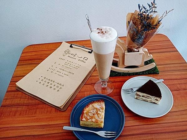 【食記】高雄鳳山|銅板價甜點,滿足少女心-《吃一口甜點》