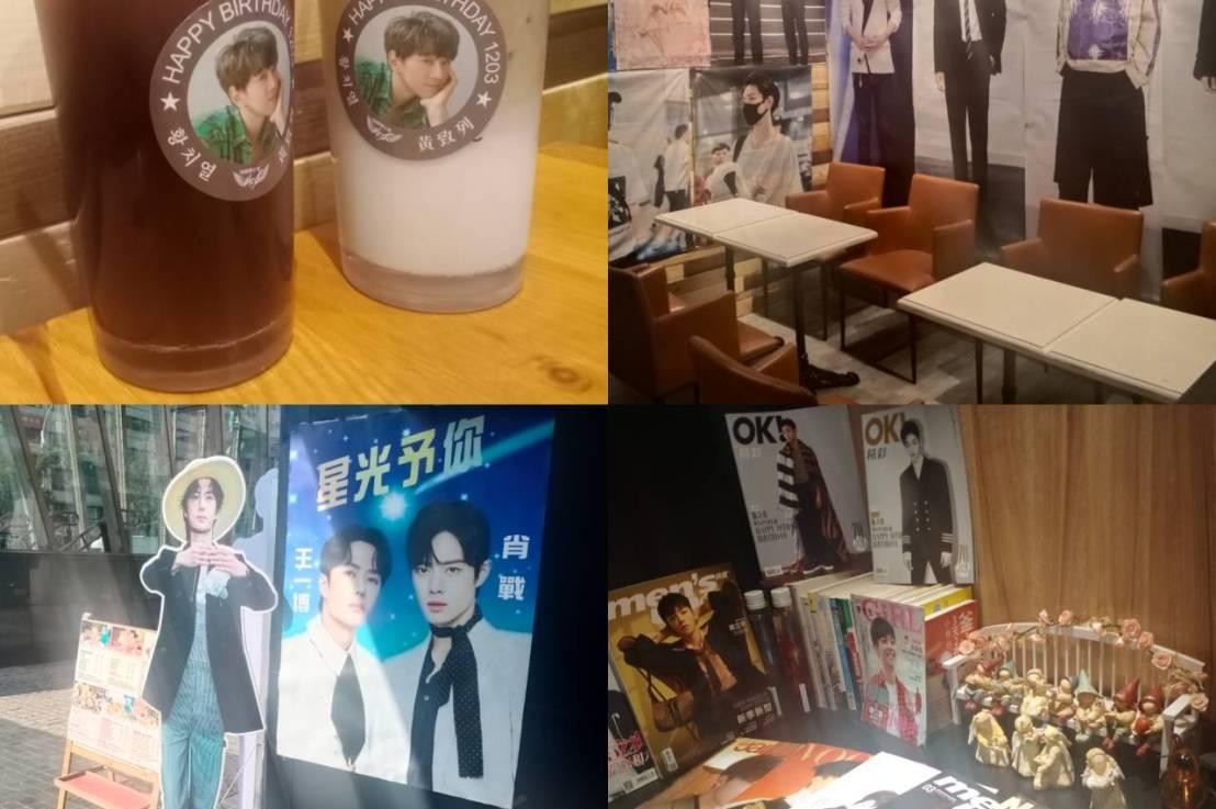 【食記】高雄新興|「博」君一「肖」的追星咖啡廳-《Caffe Star 星伴咖啡》